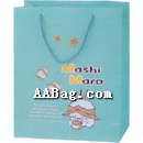 Custom Paper Bag For Children's Day