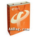 Distinctive Paper Bag with Top Brand Design